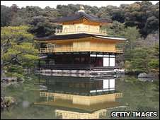 """Golden Pavilion"" Kinkakuji Temple in Japan's former capital, Kyoto"