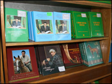 Books by Turkmenistan President