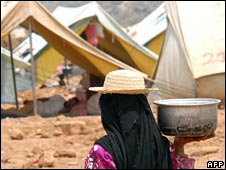 Yemeni woman at refugee camp