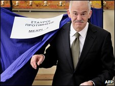 Pasok President George Papandreou in Athen, Greece (4 Sept 2009)