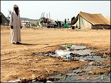 Yemen camp