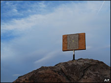 Boarded-up cross in the Mojave National Preserve (undated image from the Liberty Legal Institute)