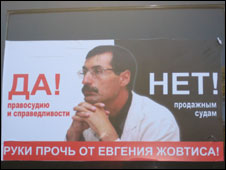 poster of Yevgeniy Zhovtis which reads 'yes to justice, no to corrupt courts'