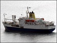Royal Mail Ship St Helena
