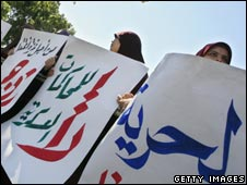 Supporters of the Muslim Brotherhood