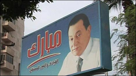 Poster of President Hosni Mubarak in Cairo