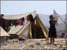 A Yemeni girl at a camp for displaced persons
