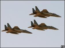 Saudi F-15 warplanes