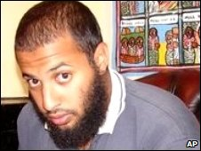 Amir Meshal in 2007