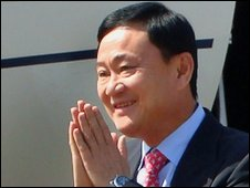 Thaksin Shinawatra arriving in Phnom Penh, Cambodia - 10 November