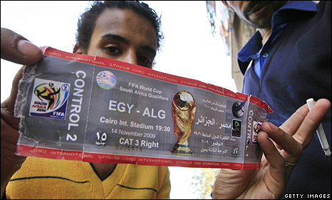Ticket for the crucial Egypt-Algeria match