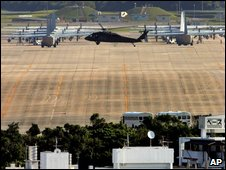 A view of planes at Futenma Marine Corps Air Station, February 2007