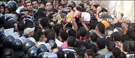 Football fans in Cairo