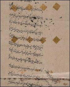 Rani of Jhansi's letter