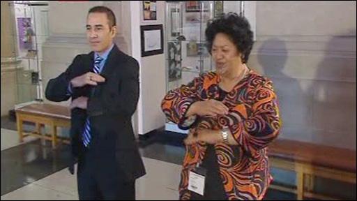 Maori ceremonial dance performed