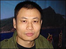 Li Nan