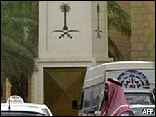 Riyadh street scene