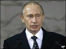 Prime Minister Vladimir Putin