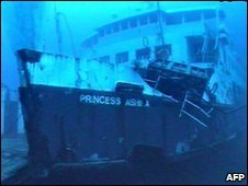 Photo of Princess Ashika on ocean floor taken by New Zealand navy - 18 August 2009