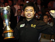 Ding Junhui with the UK Championship trophy