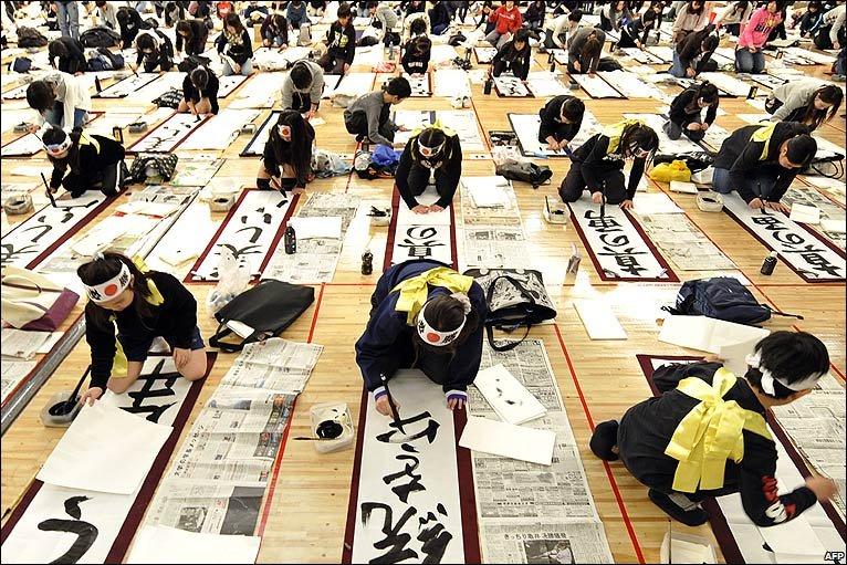 Th international calligraphy contest islamic voice