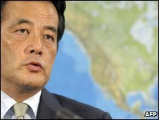 Japanese Foreign Minister Katsuya Okada - 15 December 2009