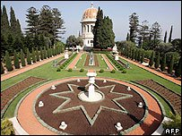 Bahai temple in Iran