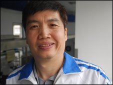 Eric Chen, Meder Electronics