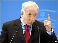 Benjamin Netanyahu (20 January 2010)