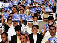 Bahrainis rally in Manama over plans to raise gas prices