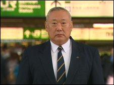 Taro Suzuki