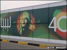 Mural celebrating 40 years of Colonal Gadaffi in power in August 2009
