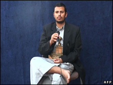 Rebel video showing Abdul-Malik al-Houthi