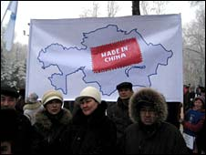 Demonstrators in Almaty - 30 January