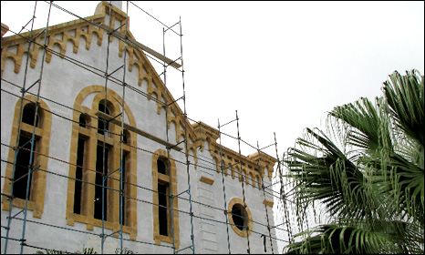 The front of Beirut's synagogue