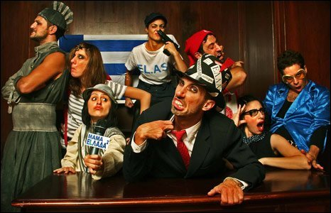 The cast of Mama Ellada, a Greek play about corruption