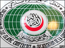 Organisation of the Islamic Conference (OIC) logo