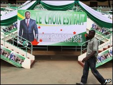 Poster of President Faure Gnassingbe in Lome