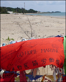 A sign in Okinawa telling the Marines to go home