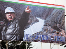 A billboard showing the president urging people to buy shares in the Rogun project