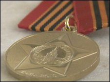 Medal from the Russian government
