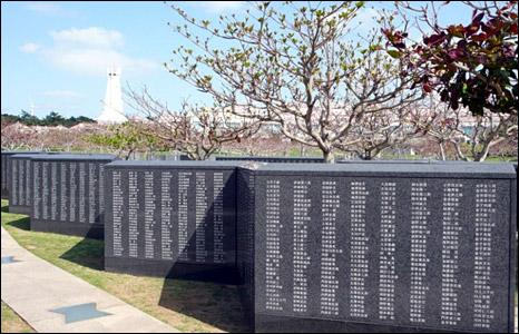 Okinawa's peace park