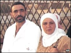 Undated photo of Ali Sabat with his wife at an unknown location in Saudi Arabia