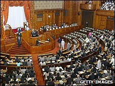 Japan's House of Councillors (file image)