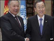 Kurmanbek Bakiyev and Ban-Ki-moon