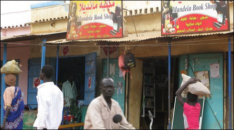 The Mandela Book Shop in Aweil