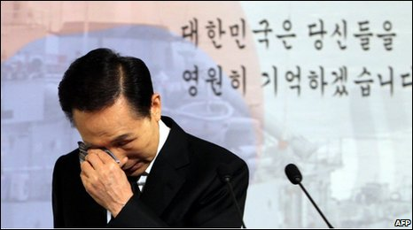 South Korean President Lee Myung-bak weeps during his speech, 19 April