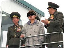 Undated image of North Korean leader Kim Jong-il inspecting a power station