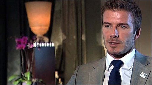 Injured England footballer David Beckham