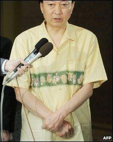 Japanese Prime Minister Yukio Hatoyama visits Okinawa, 4 May